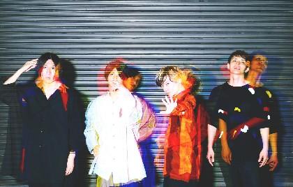感覚ピエロ、初のレギュラーラジオ番組『KANERO HZ』をスタート メインDJは横山直弘(Vo/Gt)&秋月琢登(Gt)