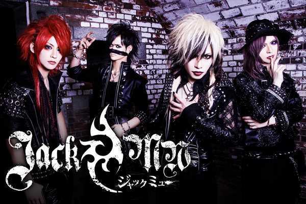 JACK+MW