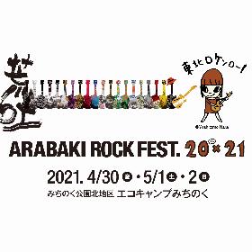 『ARABAKI ROCK FEST.20th×21』出演者の日割りが決定