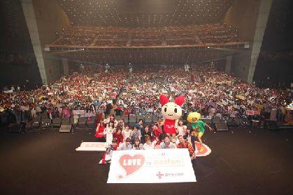 Da-iCE、サイサイ、KANA-BOON、リトグリが献血の必要性伝えた赤十字ライブ