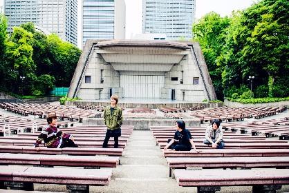 cinema staff、デビューした頃からの夢・日比谷野音でのライブを映像作品に 東名阪ライブツアーの開催も