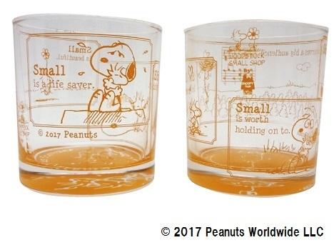 グラス 2 種 各 950 円+税 各限定 100 個