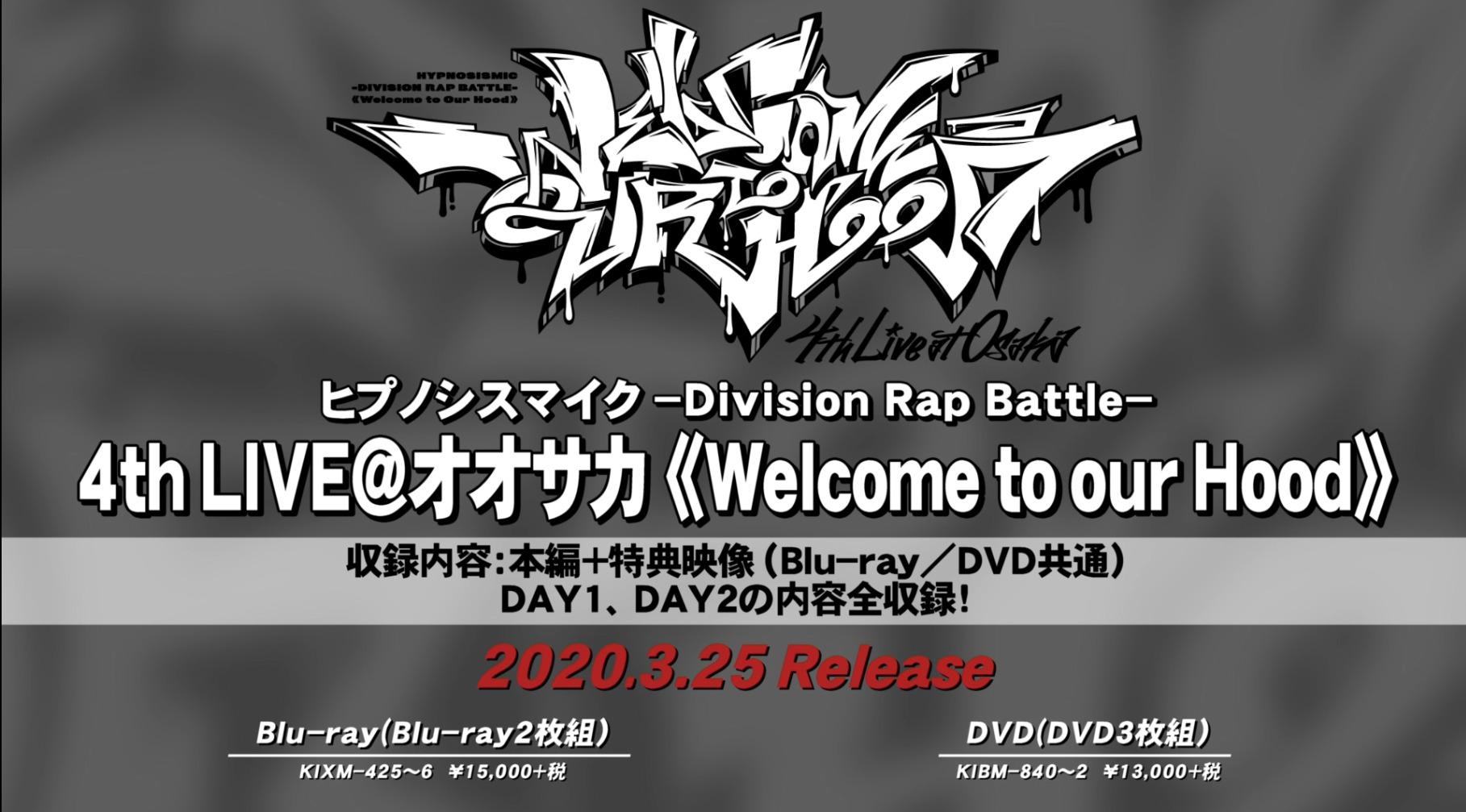 ヒプノシスマイク -Division Rap Battle-4th LIVE@オオサカ《Welcome to our Hood》Blu-ray/DVD