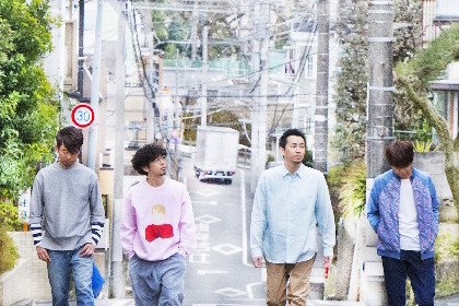 ASIAN KUNG-FU GENERATION、新曲「荒野を歩け」と初のBOXセットをリリース ジャケットワークも公開