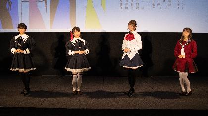 夏吉ゆうこ、赤尾ひかる、藤井彩加、前田佳織里も登壇『アサルトリリィプロジェクト発表会』で、アニメ、ゲーム、舞台などの情報を公開