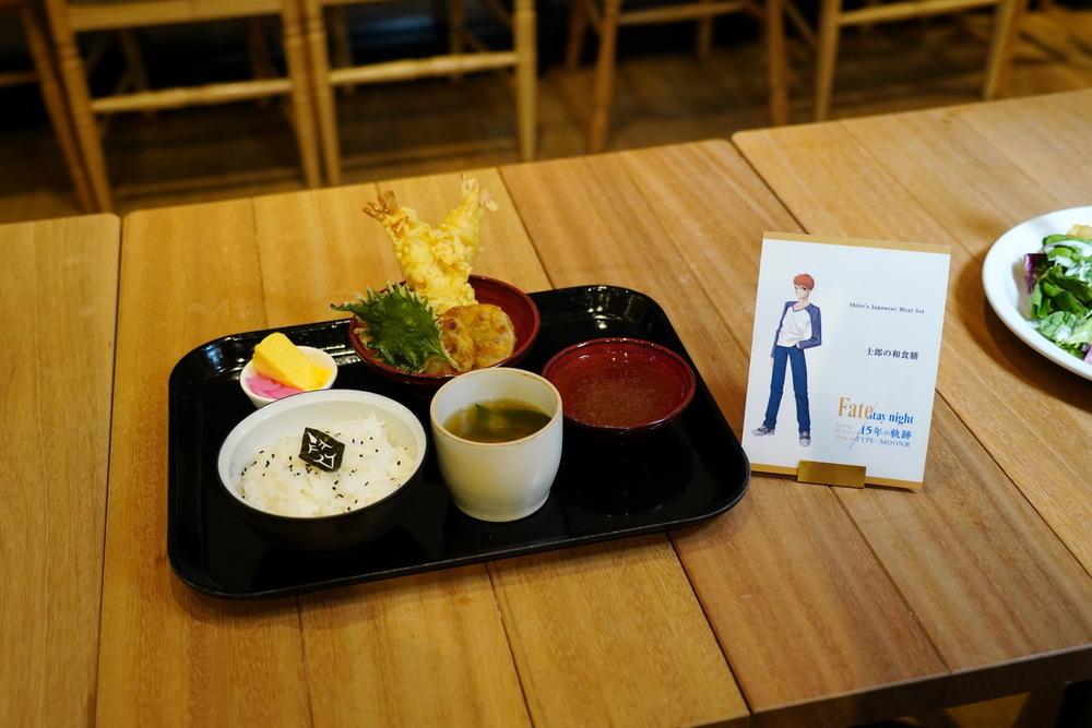 士郎の和食膳 1,460円(税抜)