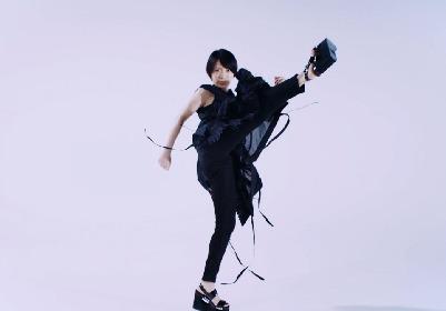 """miwa、新シングル「リブート」のMVで""""ハイキック""""披露 ジャケット写真も公開に"""