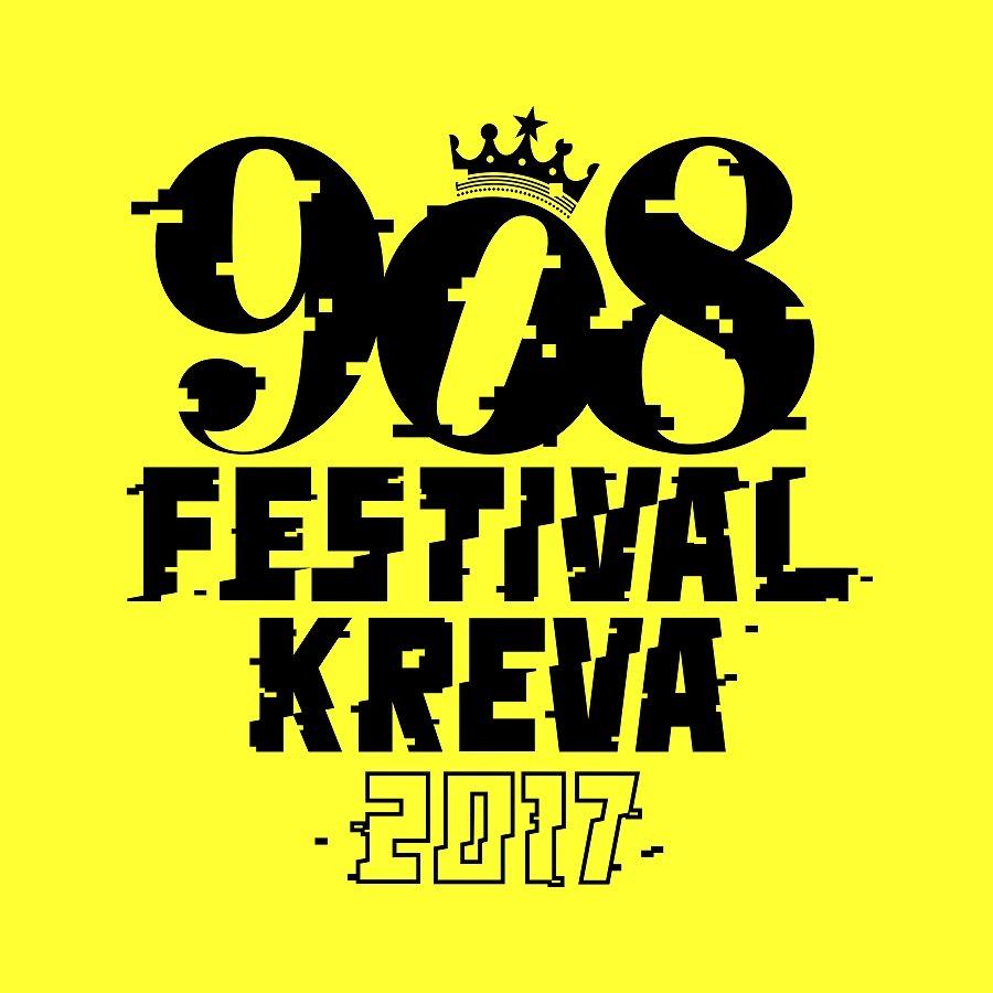 『908 EFSTIVAL 2017』