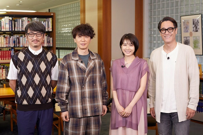 (左から)岩井秀人、ユースケ・サンタマリア、松本穂香、橋本さとし