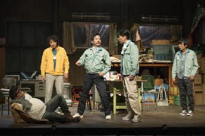 阿佐ヶ谷スパイダース『はたらくおとこ』12年ぶりの再演が開幕! 芝居好き垂涎の個性派俳優が勢揃いで熱演、怪演