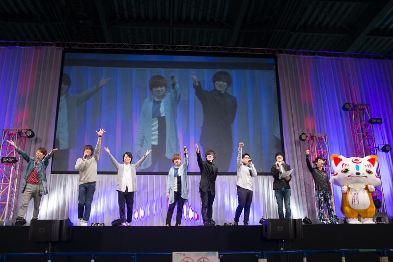 写真左から木村良平、濱健人、榎木淳弥、市来光弘、増田俊樹、新垣樽助、でじたろう、花澤雄太、おっきい こんのすけ