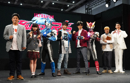 新たな兄弟ウルトラマン、東京おもちゃショーで初見参!『ウルトラマンR/B』製作発表会レポート
