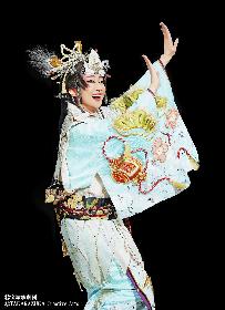 宝塚歌劇星組公演『ANOTHER WORLD』『Killer Rouge(キラー ルージュ)』の千秋楽ライブビューイングが開催決定