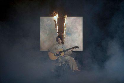 湯木慧、新作EP『スモーク』の発売が決定 初回限定盤にはワンマンライブ『繋がりの心実』約30分のパフォーマンス映像を収録