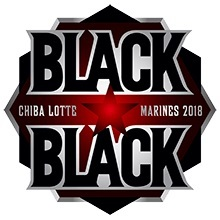 『BLACK BLACK 2018』は6月3日(日)の広島東洋カープ戦と、7月21日(土)のオリックス・バファローズ戦で実施