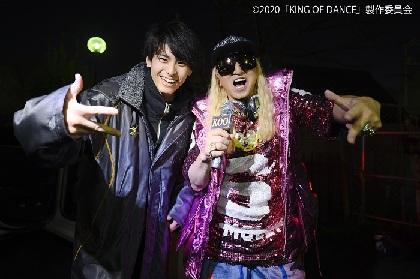 DJ KOOが『KING OF DANCE』に本人役で出演決定 第3話の場面写真も解禁