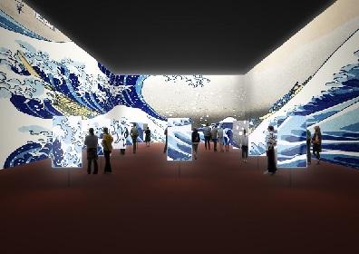 特別展『北斎/HOKUSAI 2020』開催決定 《冨嶽三十六景》《北斎画》などが揃う大規模展示に