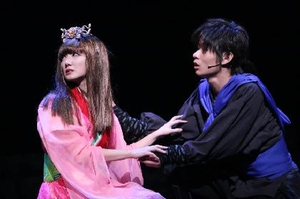 舞台『龍狼伝 第二章』大平峻也、八坂沙織がカンパニーの絆を熱く語る