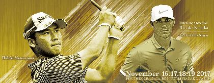 全米オープンの再現? そして日本の賞金王の行方は? 今季最高の注目大会『第44回ダンロップフェニックストーナメント』