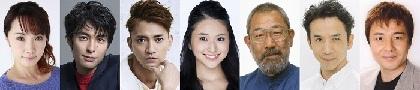 濱田めぐみ、海宝直人らが出演 日系家族の実話を描いたミュージカル『アリージャンス~忠誠~』2021年に上演決定