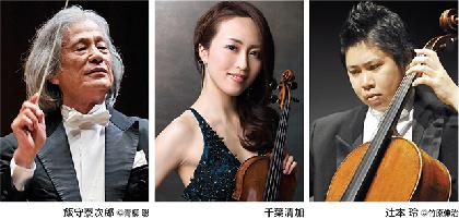飯守泰次郎(指揮) 日本フィルハーモニー交響楽団 名匠ならではのドイツ・ロマン派と湯浅譲二の深き世界