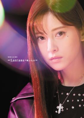 『KEIKO Live K002 **Lantana*咲いたよ**』DVDスリーブ