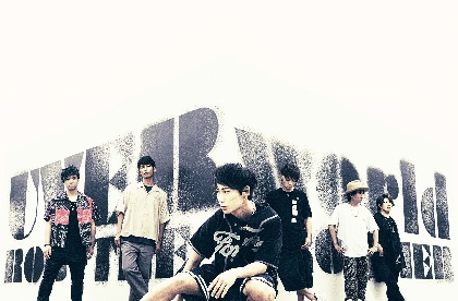 UVERworld、ニューシングル「ROB THE FRONTIER」のアートワーク&収録内容を公開