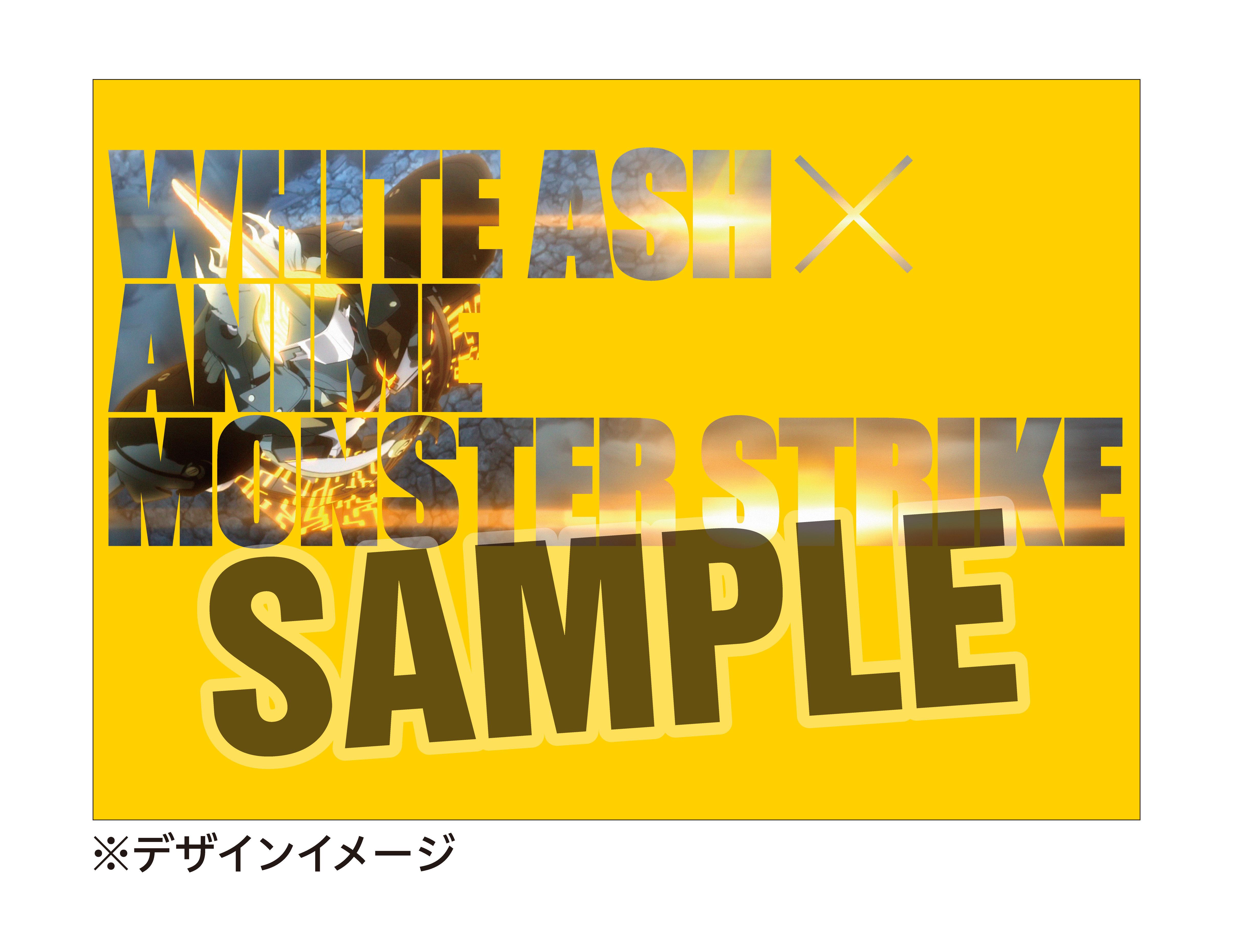 タワーレコード「WHITE ASH×神威」オリジナルA4ノート (C)mixi, Inc. All rights reserved.