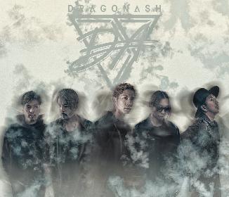 Dragon Ash、新体制初のニューシングル「NEW ERA」リリースが決定 ヘッドウェアブランド「NEW ERA®」ともコラボ