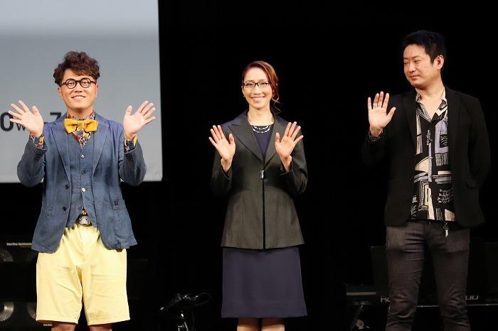 (左から)エハラマサヒロ、水夏希、谷賢一
