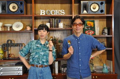 小宮山雄飛(ホフディラン)と夢眠ねむが配信番組を通してフェスとカレーの魅力を語り尽くす『CURRY&MUSIC JAPAN 2020 at HOME』開催