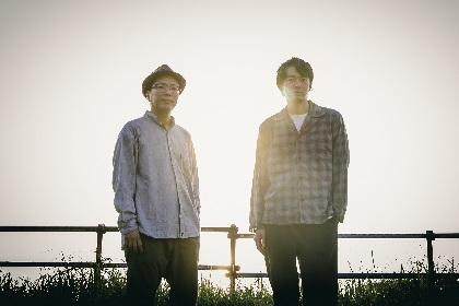Northen Boys 和田唱(TRICERATOPS)、西寺郷太(NONA REEVES)を迎えた2nd EPが完成 会場先行リリースも決定