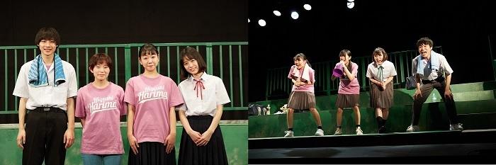 (左から)関西チーム、関東チーム