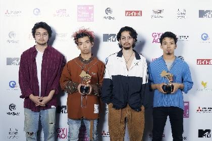 King Gnu、「MTV VMAJ」で史上初「最優秀新人アーティスト賞」「最優秀ビデオ賞」をW受賞