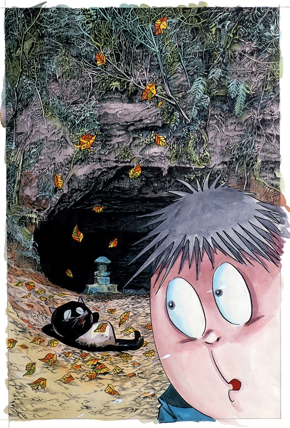 『週刊少年サンデー』版「河童の三平」 連載5回目扉絵 1968年 (C)水木プロダクション