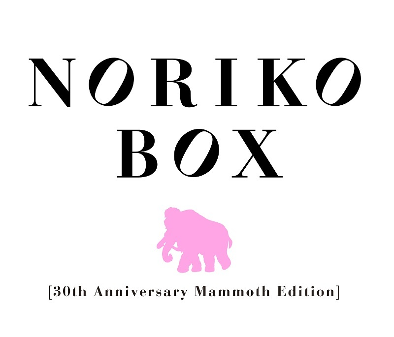 """酒井法子『NORIKO BOX""""マンモス・エディション""""』ロゴ"""