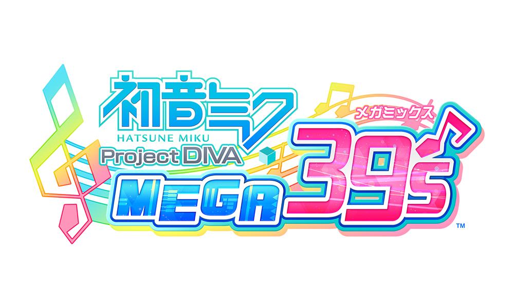 『初音ミク Project DIVA MEGA39's』ロゴ (C) SEGA / (C) Crypton Future Media, INC. www.piapro.net