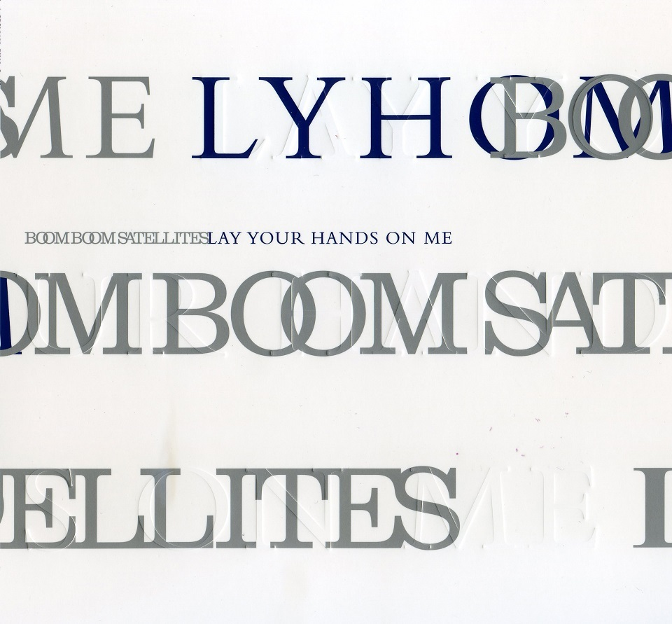 「LAY YOUR HANDS ON ME」初回盤