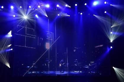 amazarashi、全国ツアーの追加公演を発表