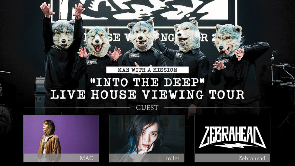 """『""""INTO THE DEEP""""LIVE HOUSE VIEWING TOUR 2021』告知画像"""