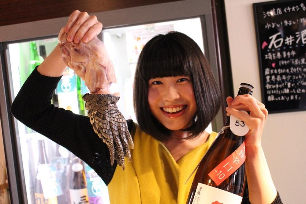 日本酒を飲みながら珍肉を食す会