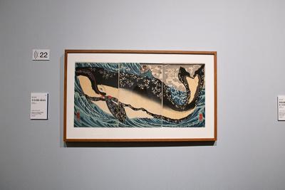 歌川国芳 《宮本武蔵の鯨退治》 大判三枚続 弘化4年(1847)頃 個人蔵
