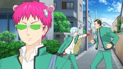 『斉木楠雄のΨ難 Ψ始動編』が Netflixオリジナルアニメで配信スタート! 注目作も11月末から続々配信