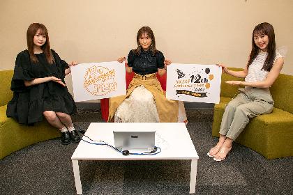 『SKE48 12th Anniversary Fes 2020~12公演一挙披露祭~』の開催が決定 総配信時間30時間以上、総楽曲数188曲以上に