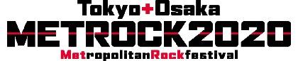 『メトロック』大阪・東京、新型コロナウイルス感染拡大の影響により5月での開催を断念