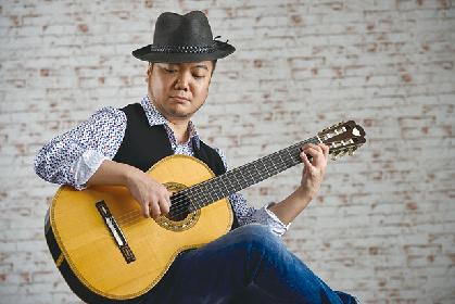 銀座ぶらっとコンサート#106 鈴木大介(ギター) 映画と音楽2〜映画のパリ〜