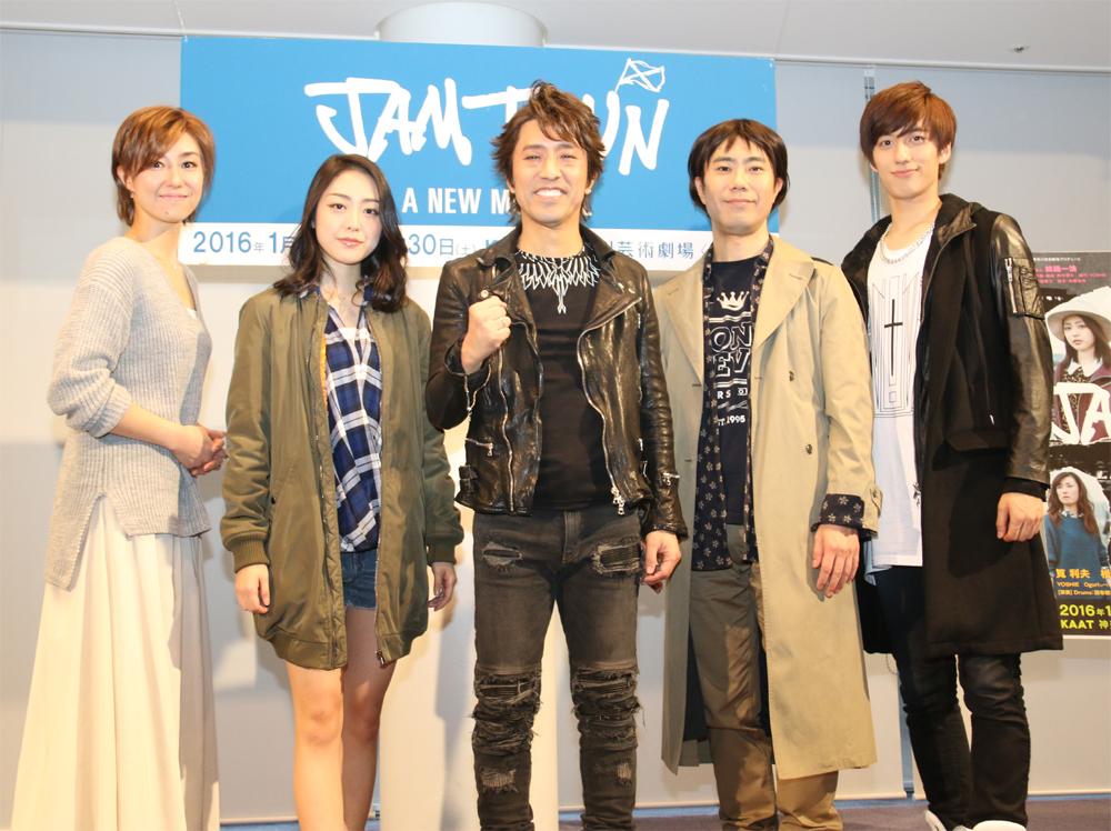 「JAM TOWN」(左から)東風万智子、松浦雅、筧利夫、藤井隆、水田航生
