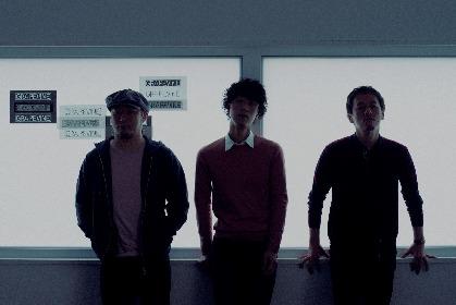 GRAPEVINE、新アルバムを9月にリリース 秋ツアーに追加公演&リリースパーティーの開催も発表に