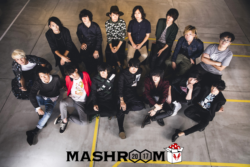 『MASH A&R 5th ANNIVERSARY MASHROOM 2017』出演アーティスト