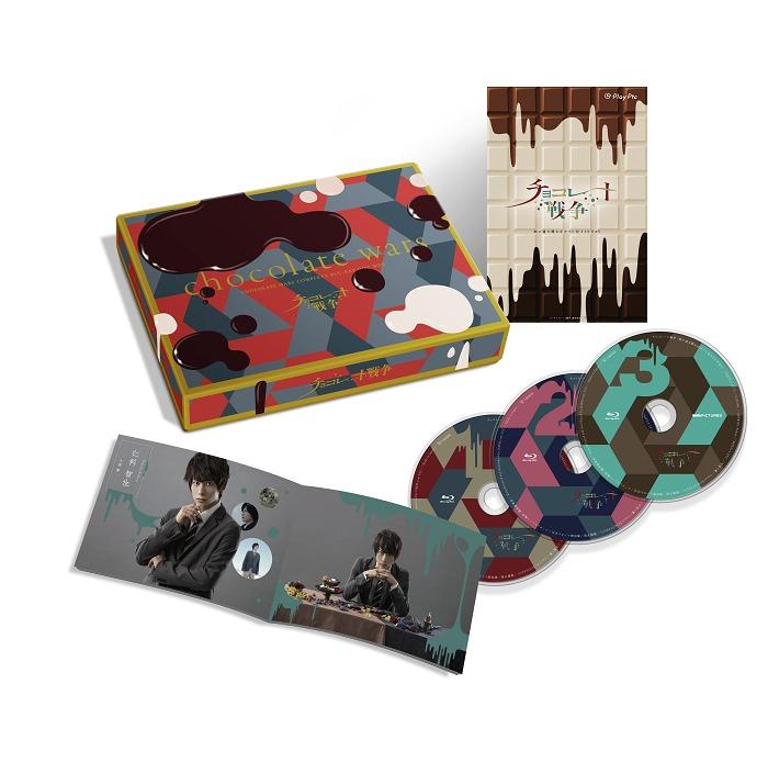 Blu-ray BOX (C)「チョコレート戦争」製作委員会